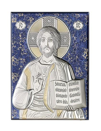 Quadri e Icone Sacre - BLOG - Artesacrashop Blog